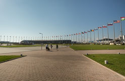 The central square of the Olympic Park Royalty Free Stock Image