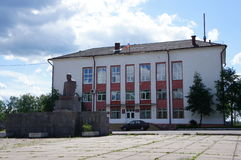 The Central square in the provincial village in the Tver region. A bust of Lenin on the Central square of a provincial town in the Tver region stock photo