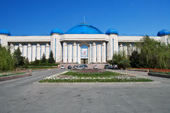 Central State Museum of the Republic of Kazakhstan Stock Image