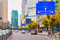 Central street of Chengdu city at day time. Royalty Free Stock Image