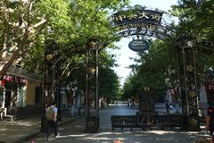 Central street is in Harbin royalty free stock photo