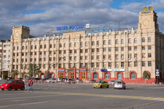 Central Telegraph building and the main post office in Volgograd Stock Photo
