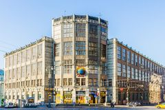 Central Telegraph Office of Moscow City Royalty Free Stock Photography