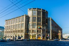 Central Telegraph Office of Moscow City Stock Photography