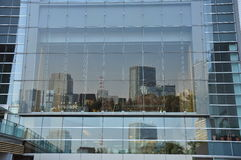 Central Tokyo skyline reflection, Japan Royalty Free Stock Photo