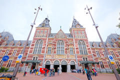 Central train station of Amsterdam (super-wide angle) Stock Image