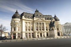 Carol University. Central University Library of Bucharest Royalty Free Stock Image