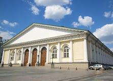 Central utställning Hall Manege i Moskva Arkivbild
