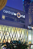 Central world Royalty Free Stock Images