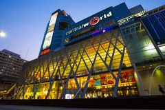 Central World shopping mall by night, one of the biggest malls in Bangkok, Thailand, Asia. Central World shopping mall by night, one of the biggest malls in Stock Photography