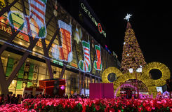 Central World shopping mall at night, welcome to Christmas and H Stock Photo