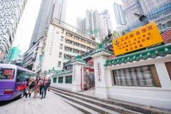 Centrala Hong Kong, Styczeń, - 14, 2018: Mężczyzna Mo świątynia w Hong Kon Obraz Stock