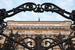 Centralbank av Ryssland byggnad Royaltyfri Foto