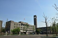 Centrale Art University di Pechino Fotografia Stock
