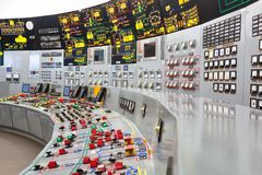 Centrale atomica di Novovoronež Fotografia Stock Libera da Diritti
