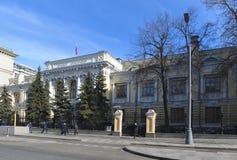 Centrale Bank in Moskou Royalty-vrije Stock Foto
