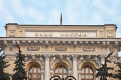 Centrale Bank van de bouw van Rusland Stock Afbeeldingen