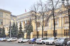 Centrale Bank van Rusland stock foto's
