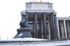 Centrale Bibliotheek en het monument aan Dostoevsky Stock Foto