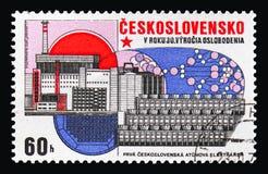 Centrale elettrica atomica, i successi del Se della costruzione socialista Fotografia Stock Libera da Diritti
