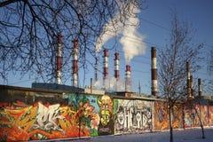 Centrale elettrica termoelettrica Fotografia Stock