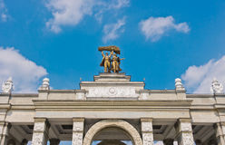 Centrale ingang in nationale tentoonstelling VVC, Moskou Stock Fotografie