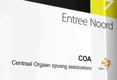 Centrale instantie voor de Ontvangst van Asielzoekers COA royalty-vrije stock afbeelding