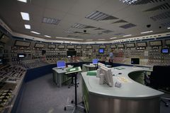 Centrale nucléaire 02 Photographie stock