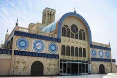 Centrale souk, Sharjah Stock Fotografie