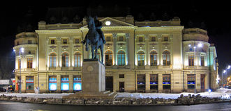Centrale Universitaire Bibliotheek, Boekarest, Roemenië Royalty-vrije Stock Afbeeldingen