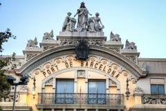 Centrali de Barcelona Portowy budynek, Hiszpania Fotografia Stock