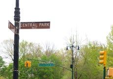 centrali parka znak Zdjęcie Stock