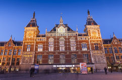 Centrali stacja Amsterdam Fotografia Royalty Free