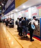 Centralizujący Autobusowego bileta system obraz royalty free