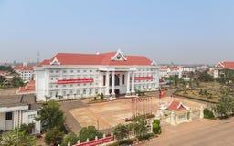 Centralregeringkontorsbyggnad av den demokratiska republiken PDR för Laos folk` s i Vientiane, Laos fotografering för bildbyråer