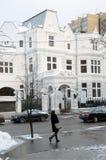 Centralt hus av författare moscow Vinter Royaltyfria Foton