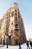 Centralt hus av skådespelaren på Arbat, Moskva Arkivfoto