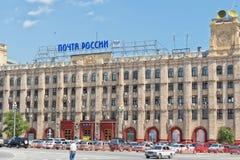 Centralt kontor av den ryska stolpen i Volgograd royaltyfri fotografi