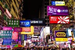 Centralt område, Hong Kong, Kina på natten royaltyfri fotografi