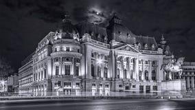 Centralt universitetarkiv av Bucharest Fotografering för Bildbyråer
