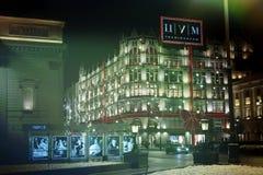Centralt varuhus för byggnad, TSUM i Moskva Fotografering för Bildbyråer
