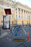 Centre Bicycle rental Stock Photography