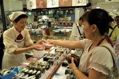 Centre commercial à Kyoto, Japon image libre de droits