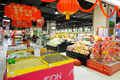 Centre commercial à Shenzhen Photographie stock