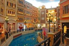 Centre commercial au Macao vénitien Images libres de droits