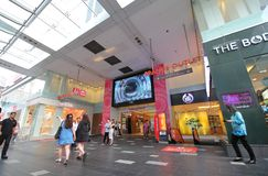 Centre commercial Bukit Bintang Kuala Lumpur Malaysia image libre de droits