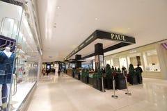 Centre commercial Bukit Bintang Kuala Lumpur Malaysia images stock