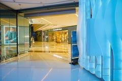 Centre commercial d'éléments Image libre de droits