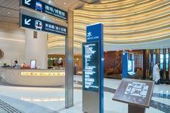 Centre commercial d'éléments Photo libre de droits