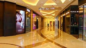 Centre commercial d'éléments, Hong Kong Photographie stock